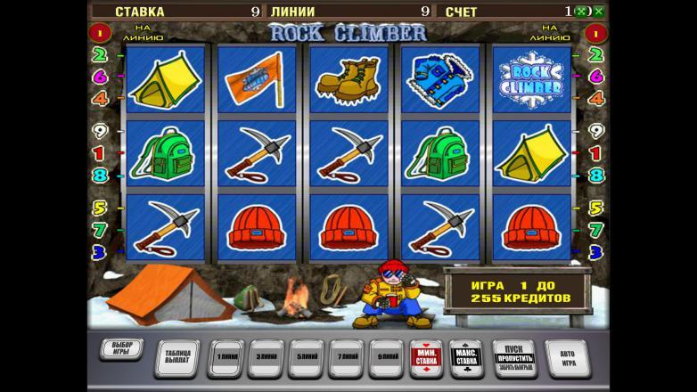 Изображение игрового автомата Rock Climber 2